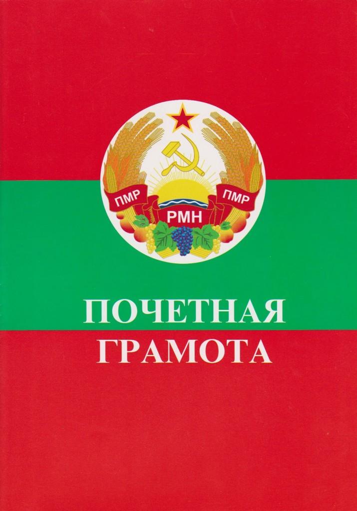 """от президента РКФ """"Зоосфера"""""""